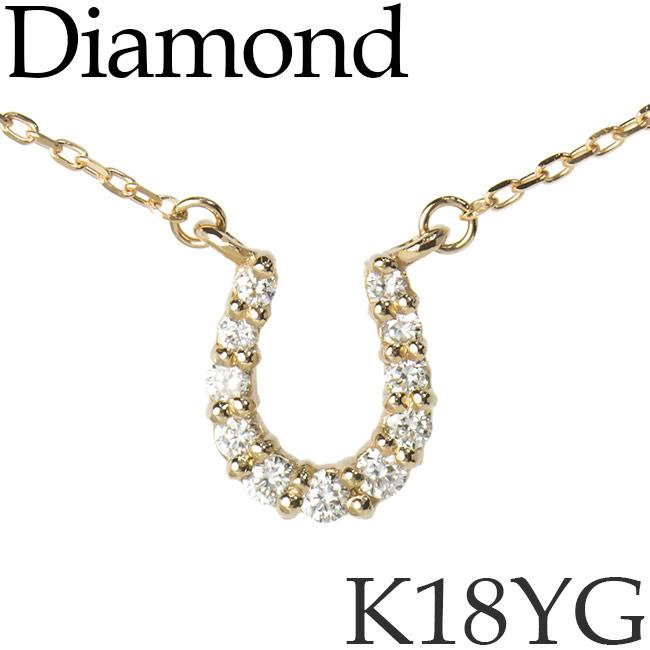 ダイヤモンド ネックレス 馬蹄 ホースシュー K18イエローゴールド カットアズキチェーン K18YG 18KYG 18金 送料無料 [kh]