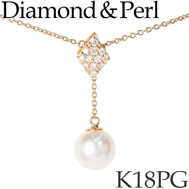 ダイヤモンド ネックレス ラウンド K18ピンクゴールド アズキチェーン K18PG 18KPG 18金 送料無料 [kh]