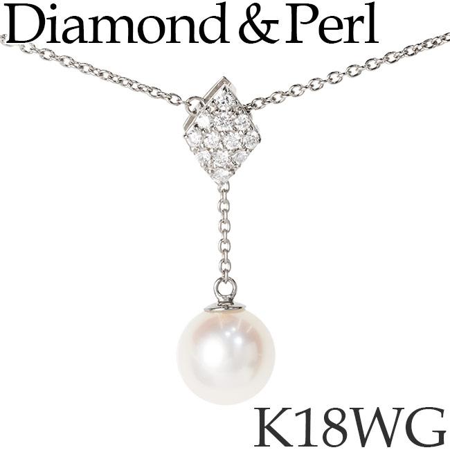 ダイヤモンド パール ネックレス K18ホワイトゴールド アズキチェーン K18WG 18KWG 18金 送料無料 [kh]