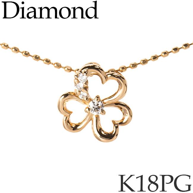 ダイヤモンド ネックレス クローバー K18ピンクゴールド カットボールチェーン K18PG 18KPG 18金 送料無料 [kh]