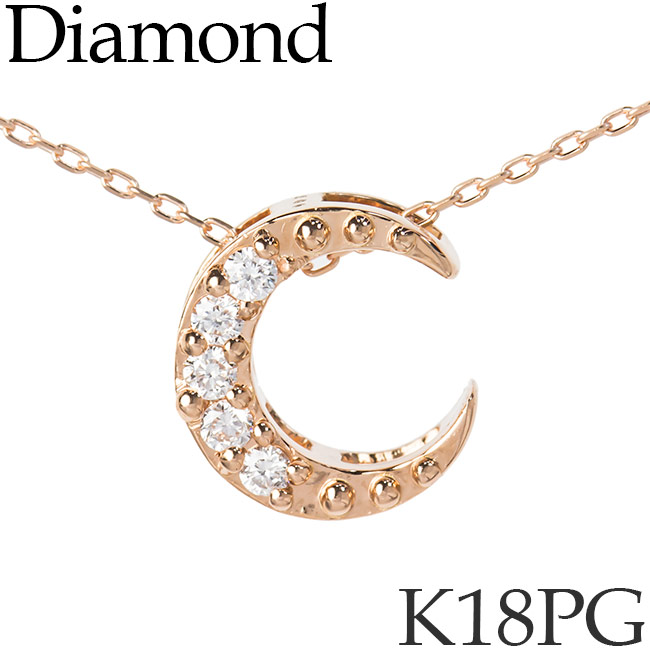 ダイヤモンド ネックレス 三日月 K18ピンクゴールド カットアズキチェーン K18PG 18KPG 18金 送料無料 [kh]