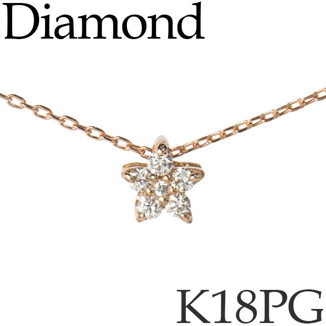 ダイヤモンド ネックレス スター K18ピンクゴールド カットアズキチェーン K18PG 18KPG 18金 送料無料 [kh]