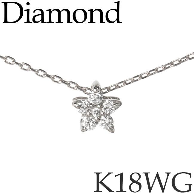 ダイヤモンド ネックレス スター K18ホワイトゴールド カットアズキチェーン K18WG 18KWG 18金 送料無料 [kh]