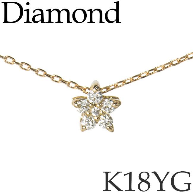 ダイヤモンド ネックレス スター K18イエローゴールド カットアズキチェーン K18YG 18KYG 18金 送料無料 [kh]
