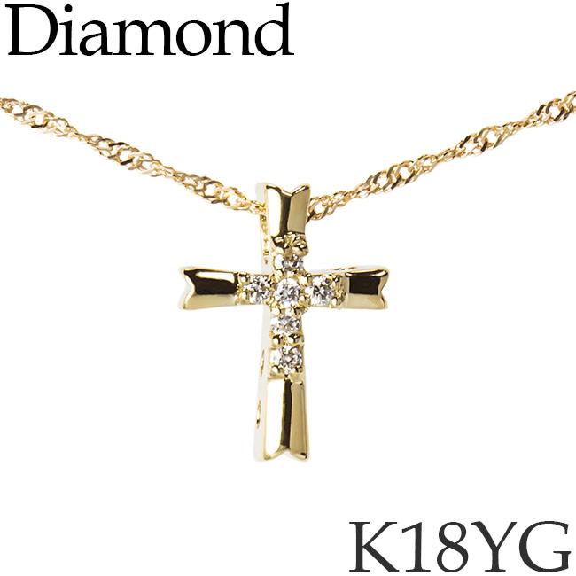 ダイヤモンド ネックレス クロス 十字架 K18イエローゴールド スクリューチェーン K18YG 18KYG 18金 送料無料 [kh][62176804]