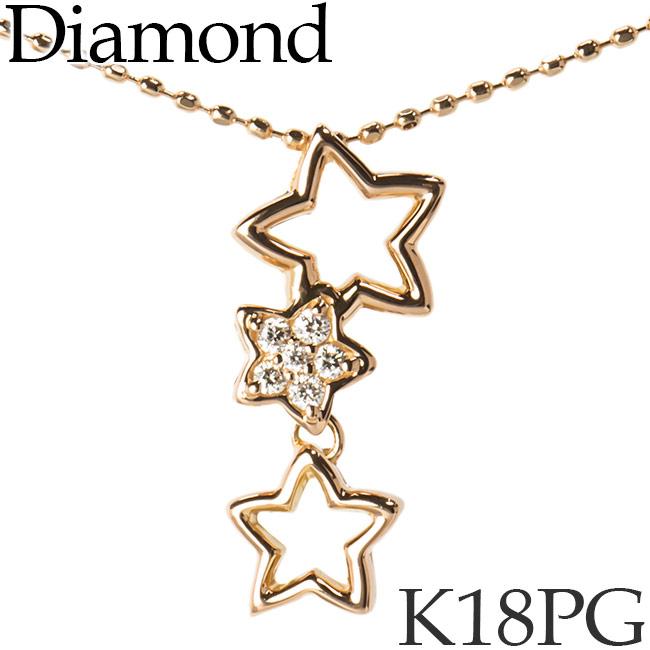 ダイヤモンド ネックレス スター 星 K18ピンクゴールド カットボールチェーン K18PG 18KPG 18金 送料無料 [kh]