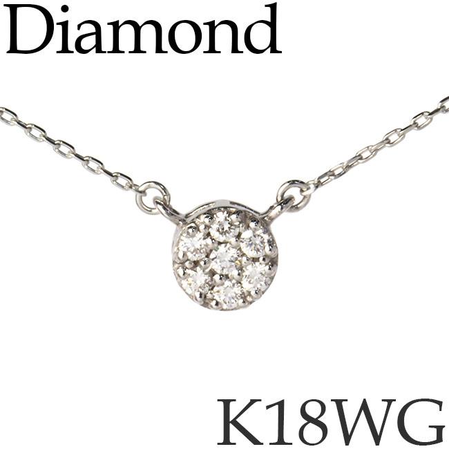 ダイヤモンド ネックレス K18ホワイトゴールド ラウンド カットアズキチェーン K18WG 18KWG 18金 [kh] 送料無料