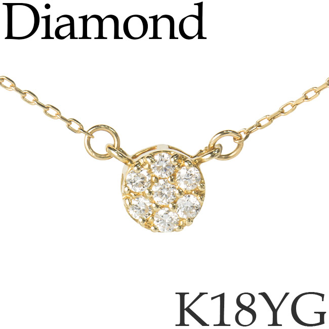 ダイヤモンド ネックレス K18イエローゴールド ラウンド カットアズキチェーン K18YG 18KYG 18金 [kh] 送料無料