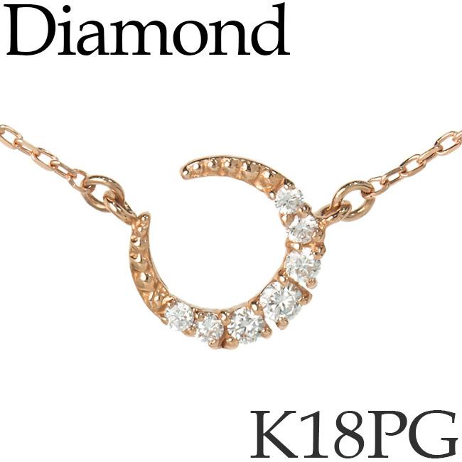 ダイヤモンド ネックレス K18ピンクゴールド 三日月 カットアズキチェーン K18PG 18KPG 18金 送料無料 [kh]