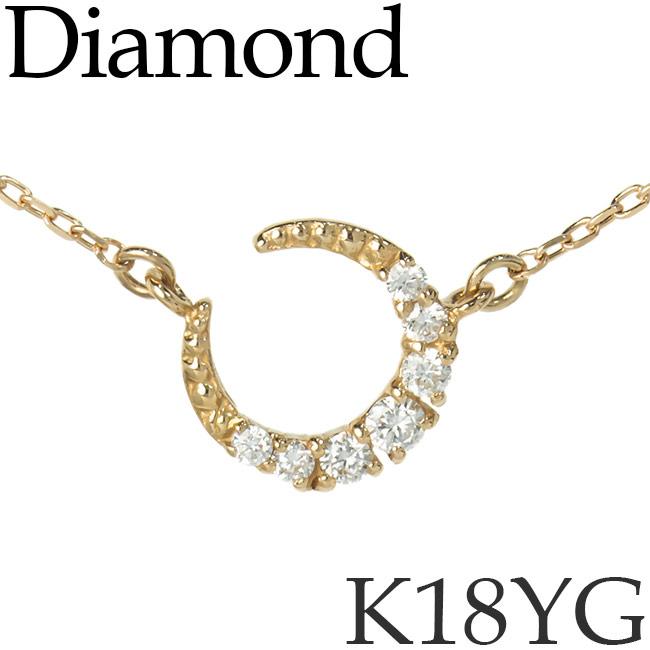 ダイヤモンド ネックレス K18イエローゴールド 三日月 カットアズキチェーン K18YG 18KYG 18金 [kh] 送料無料