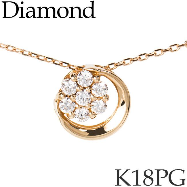 ダイヤモンド ネックレス ラウンド K18ピンクゴールド カットアズキチェーン K18PG 18KPG 18金 送料無料 [kh]