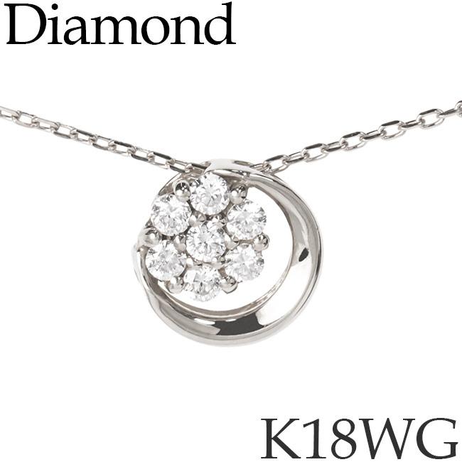 ダイヤモンド ネックレス ラウンド K18ホワイトゴールド カットアズキチェーン K18WG 18KWG 18金 送料無料 [kh]