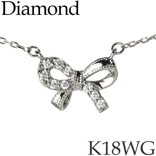 ダイヤモンド ネックレス リボン K18ホワイトゴールド カットアズキチェーン K18wg 18Kwg 18金 送料無料 [kh]