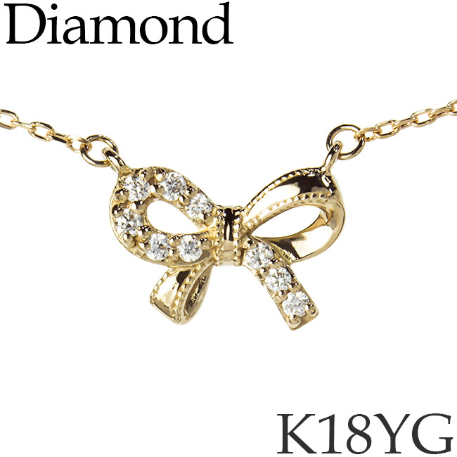 ダイヤモンド ネックレス リボン K18イエローゴールド カットアズキチェーン K18YG 18KYG 18金 送料無料 [kh]