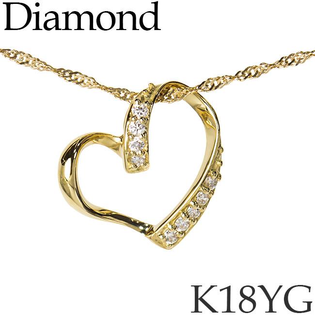 ダイヤモンド ネックレス ハート K18イエローゴールド スクリューチェーン K18YG 18KYG 18金 送料無料 [kh]