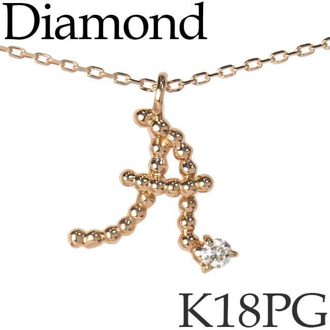 ダイヤモンド イニシャル ネックレス A K18ピンクゴールド カットアズキチェーン [kh] K18PG 18KPG 18金 送料無料