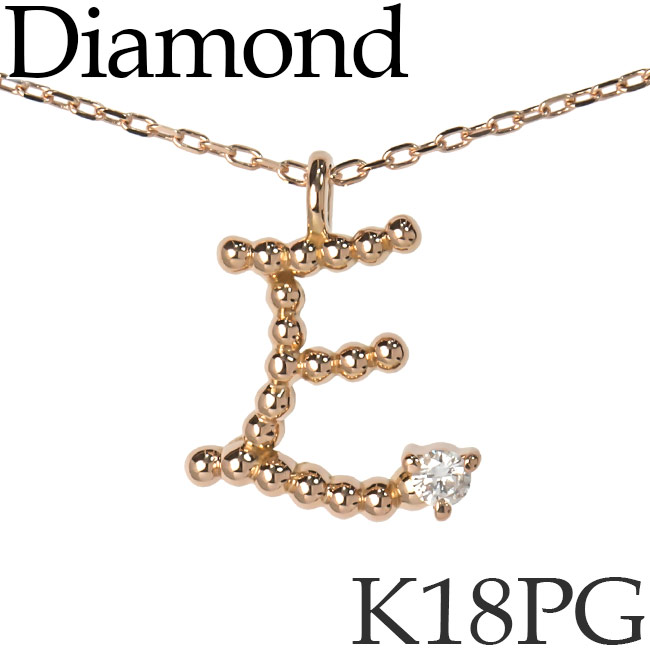 ダイヤモンド イニシャル ネックレス E K18ピンクゴールド カットアズキチェーン [kh] K18PG 18KPG 18金 送料無料