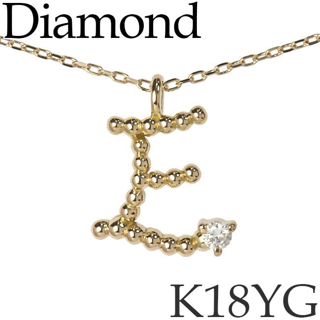 ダイヤモンド イニシャル ネックレス E K18イエローゴールド カットアズキチェーン [kh] K18YG 18KYG 18金 送料無料