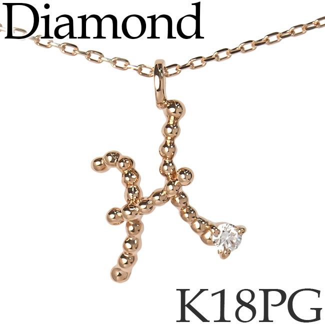 ダイヤモンド イニシャル ネックレス H K18ピンクゴールド カットアズキチェーン [kh] K18PG 18KPG 18金 送料無料