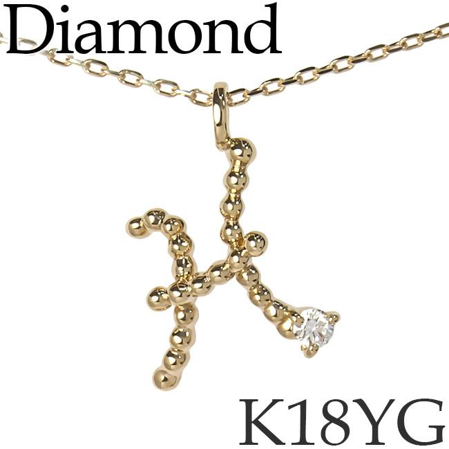 ダイヤモンド イニシャル ネックレス H K18イエローゴールド カットアズキチェーン [kh] K18YG 18KYG 18金 送料無料