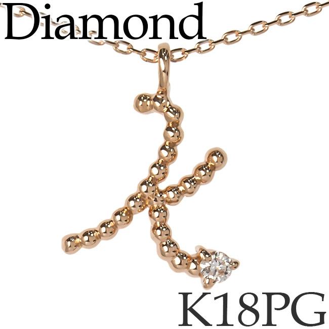 ダイヤモンド イニシャル ネックレス K K18ピンクゴールド カットアズキチェーン [kh] K18PG 18KPG 18金 送料無料