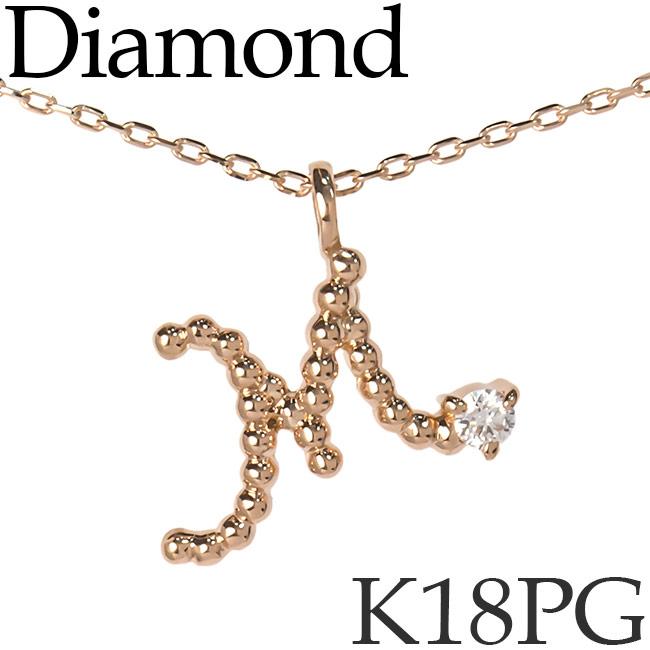 ダイヤモンド イニシャル ネックレス M K18ピンクゴールド カットアズキチェーン [kh] K18PG 18KPG 18金 送料無料