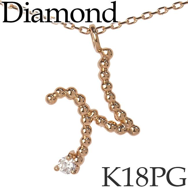 ダイヤモンド イニシャル ネックレス N K18ピンクゴールド カットアズキチェーン [kh] K18PG 18KPG 18金 送料無料