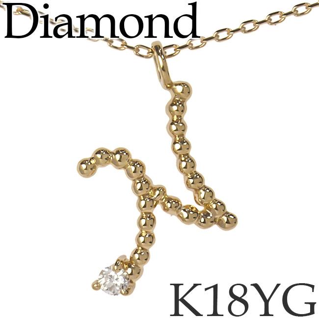 ダイヤモンド イニシャル ネックレス N K18イエローゴールド カットアズキチェーン [kh] K18YG 18KYG 18金 送料無料