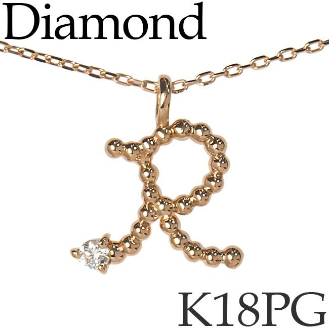 ダイヤモンド イニシャル ネックレス R K18ピンクゴールド カットアズキチェーン [kh] K18PG 18KPG 18金 送料無料