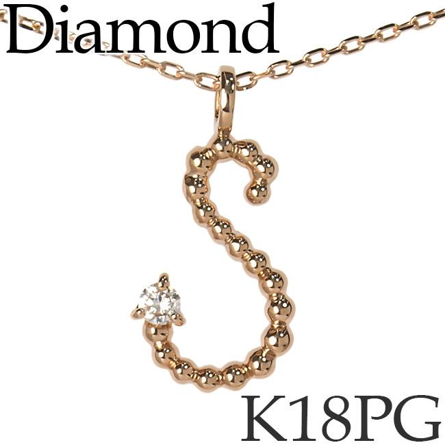 ダイヤモンド イニシャル ネックレス S K18ピンクゴールド カットアズキチェーン [kh] K18PG 18KPG 18金 送料無料