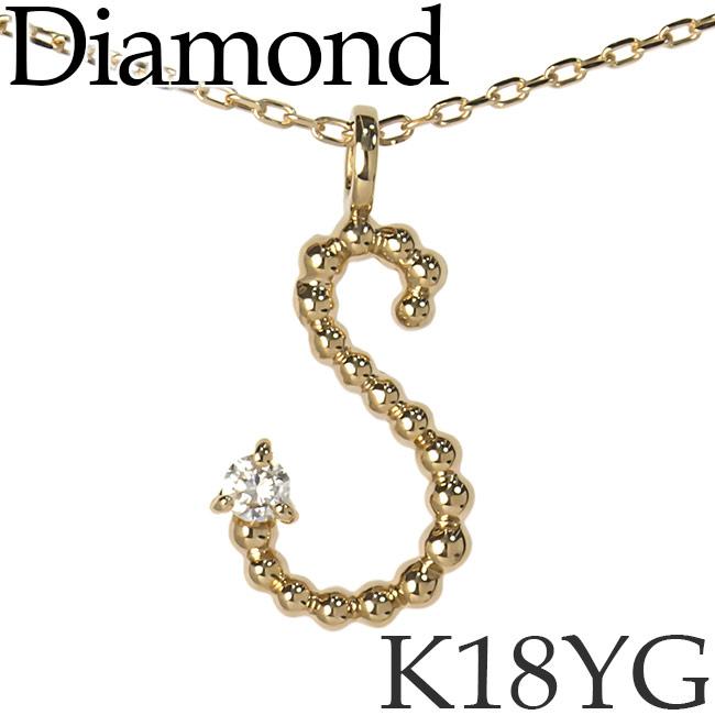 ダイヤモンド イニシャル ネックレス S K18イエローゴールド カットアズキチェーン [kh] K18YG 18KYG 18金 送料無料