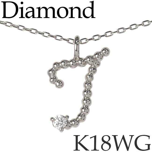ダイヤモンド イニシャル ネックレス T K18ホワイトゴールド カットアズキチェーン [kh] K18WG 18KWG 18金 送料無料