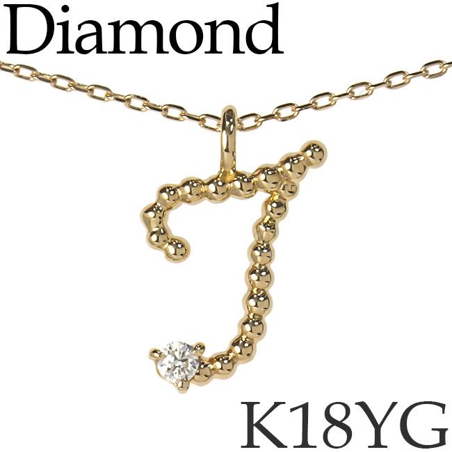 ダイヤモンド イニシャル ネックレス T K18イエローゴールド カットアズキチェーン [kh] K18YG 18KYG 18金 送料無料