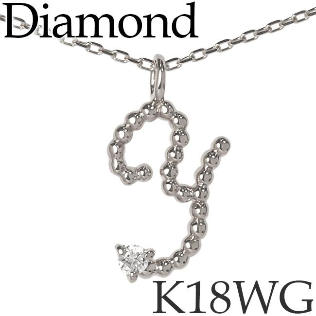 ダイヤモンド イニシャル ネックレス Y K18ホワイトゴールド カットアズキチェーン [kh] K18WG 18KWG 18金 送料無料