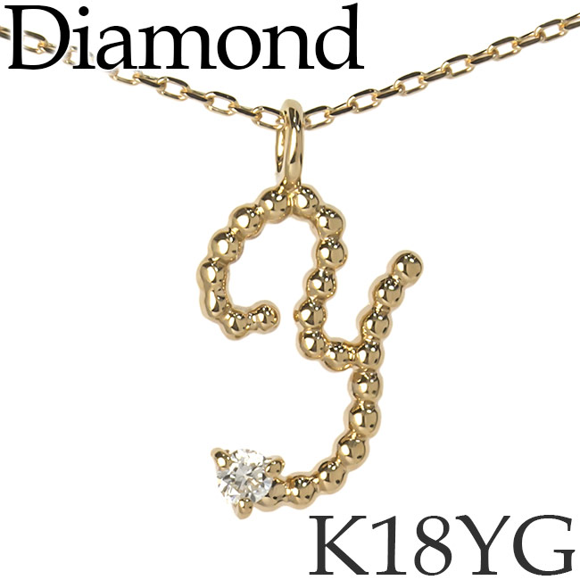 ダイヤモンド イニシャル ネックレス Y K18イエローゴールド カットアズキチェーン [kh] K18YG 18KYG 18金 送料無料
