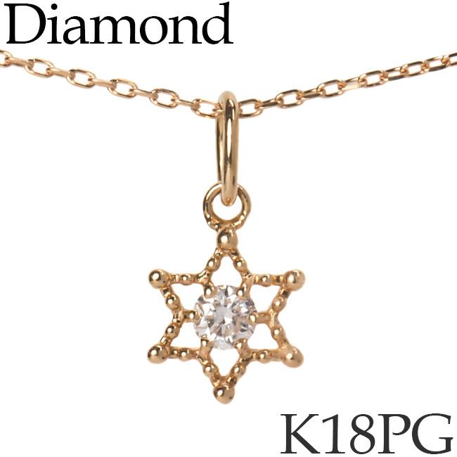 ダイヤモンド ネックレス ヘキサグラム 六芒星 K18ピンクゴールド カットアズキチェーン K18PG 18KPG 18金 送料無料 [kh]