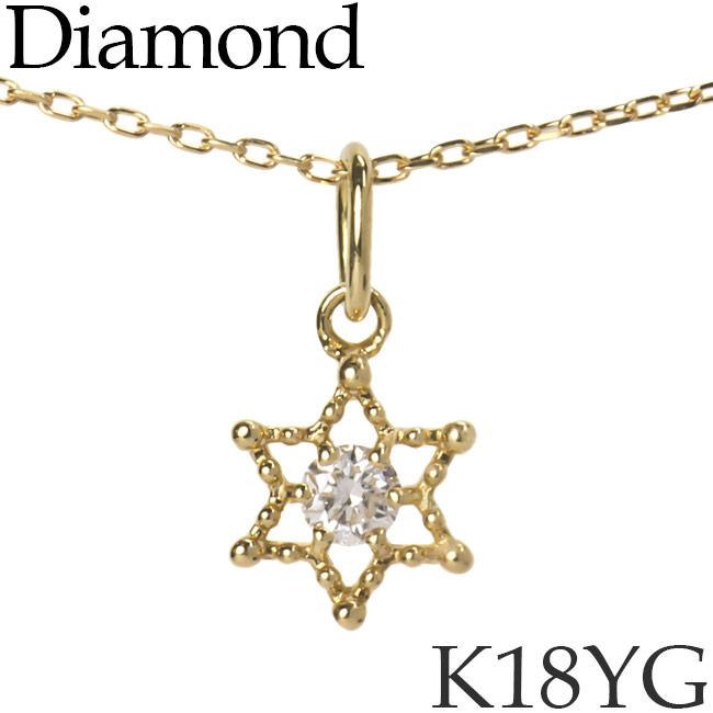 ダイヤモンド ネックレス ヘキサグラム 六芒星 K18イエローゴールド カットアズキチェーン K18YG 18KYG 18金 送料無料 [kh][62178402]