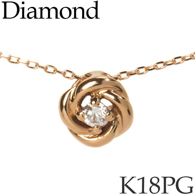 ダイヤモンド ネックレス K18ピンクゴールド ローズバッド バラ カットアズキチェーン K18PG 18KPG 18金 送料無料 [kh][82174442]