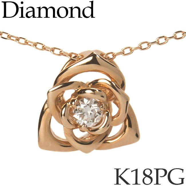 ダイヤモンド ネックレス K18ピンクゴールド ローズ 薔薇 カットアズキチェーン K18PG 18KPG 18金 送料無料 [kh]