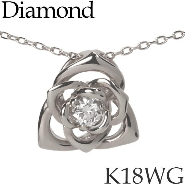 ダイヤモンド ネックレス K18ホワイトゴールド ローズ 薔薇 カットアズキチェーン K18WG 18KWG 18金 送料無料 [kh]
