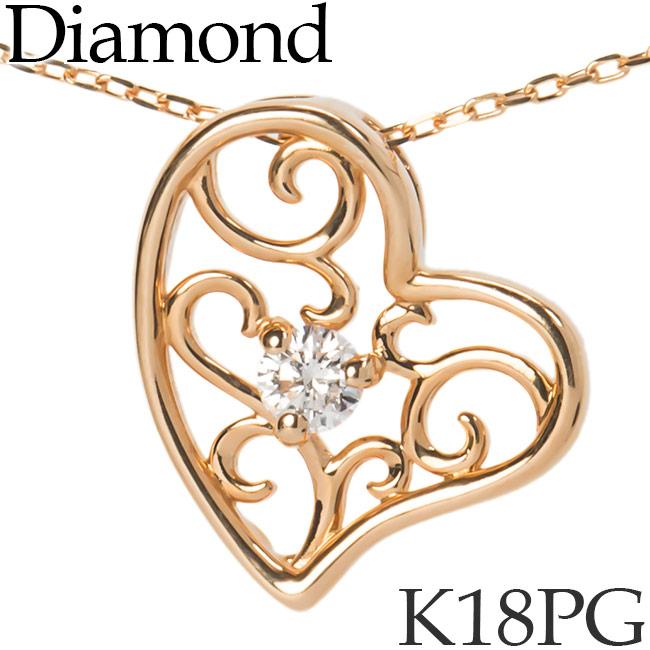 ダイヤモンド ネックレス ハート K18ピンクゴールド カットアズキチェーン K18PG 18KPG 18金 送料無料 [kh][82172828]