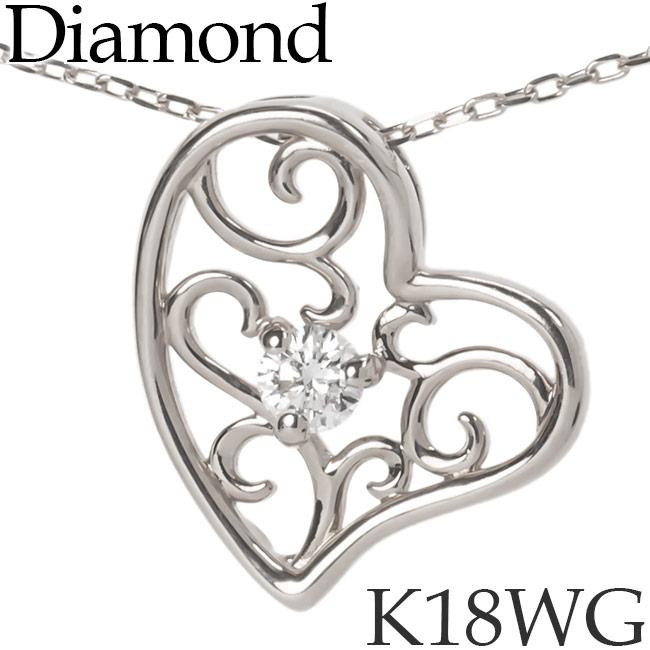 ダイヤモンド ネックレス ハート K18ホワイトゴールド カットアズキチェーン K18WG 18KWG 18金 送料無料 [kh][72172828]