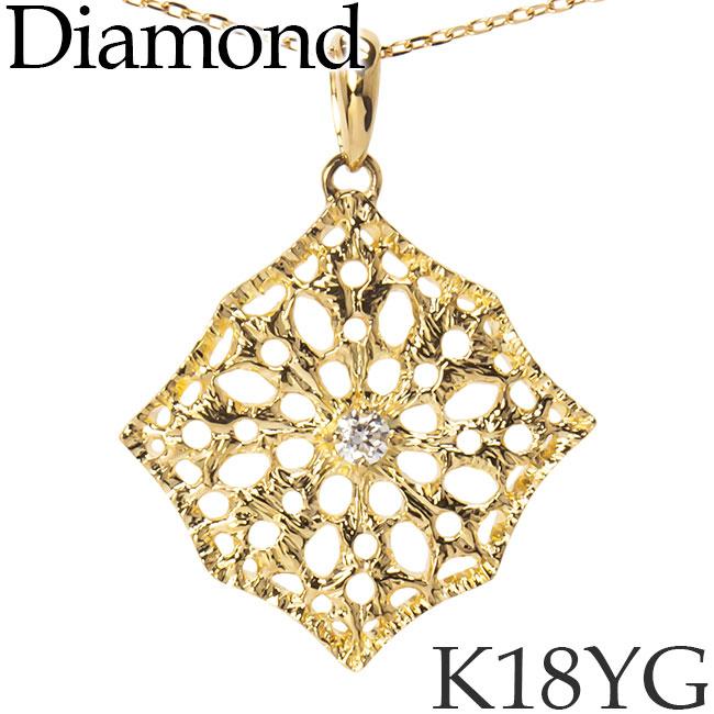 ダイヤモンド ネックレス K18イエローゴールド カットアズキチェーン K18YG 18KYG 18金 送料無料 [kh][62172876]