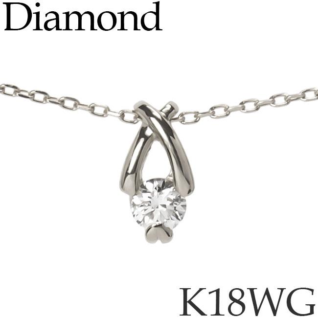 ダイヤモンド ネックレス K18ホワイトゴールド カットアズキチェーン K18WG 18KWG 18金 送料無料 [kh][72174366]