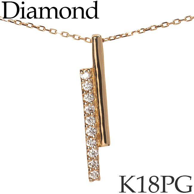 ダイヤモンド ネックレス K18ピンクゴールド バー カットアズキチェーン K18PG 18KPG 18金 送料無料 [kh]