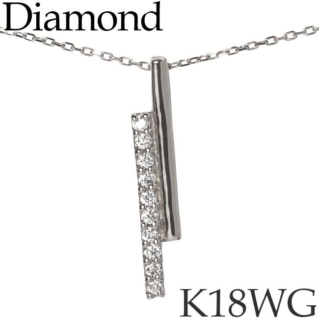 ダイヤモンド ネックレス K18ホワイトゴールド バー カットアズキチェーン K18WG 18KWG 18金 送料無料 [kh][62178512]