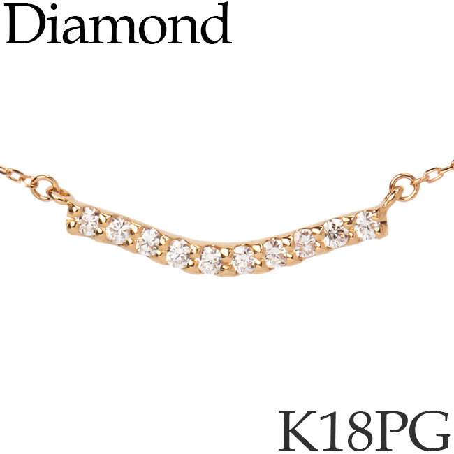ダイヤモンド ネックレス K18ピンクゴールド ラインストーン カットアズキチェーン K18PG 18KPG 18金 送料無料 [kh][82178633]