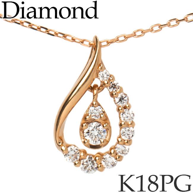 送料無料 揺れるダイヤモンド ネックレス K18ピンクゴールド ドロップ 雫 カットアズキチェーン 18金 日本製 店舗 K18PG kh 82178586 18KPG 期間限定今なら送料無料