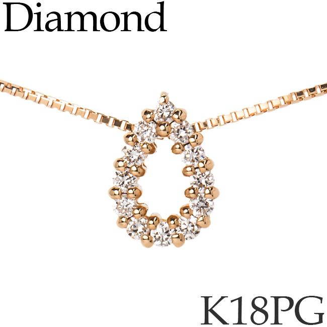 ダイヤモンド ネックレス K18ピンクゴールド 露型 ドロップ ベネチアンチェーン K18PG 18KPG 18金 送料無料 [kh][82172532]