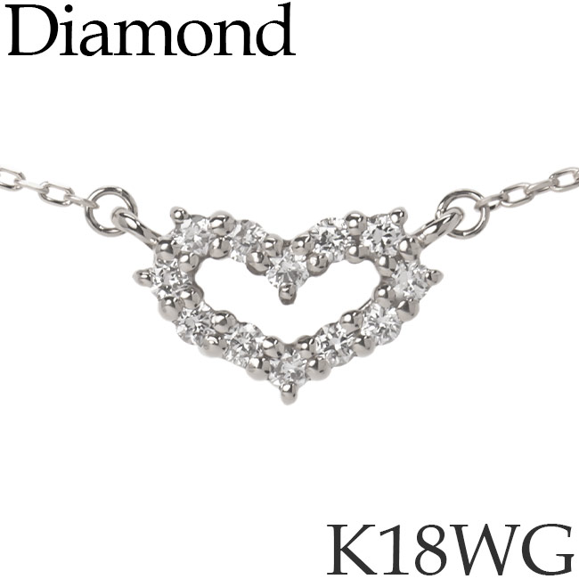 ダイヤモンド ネックレス ハート K18ホワイトゴールド カットアズキチェーン K18WG 18KWG 18金 送料無料 [kh]